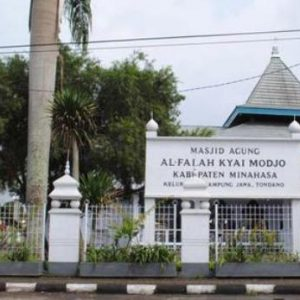 Menyelisik Kampung Jaton Peninggalan Kiai Modjo